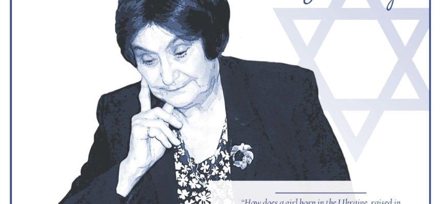 Golda Meir – The Journey